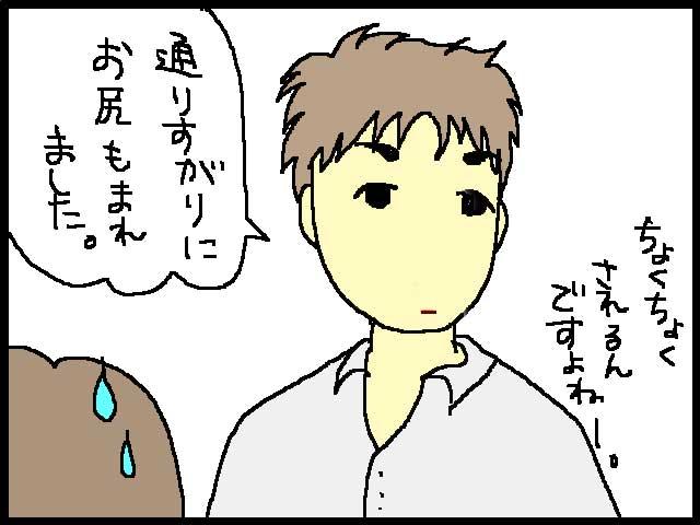 20100829-4.jpg