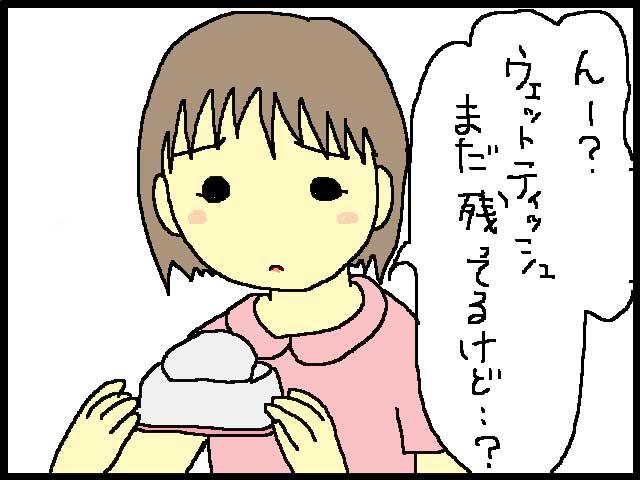20100830-2.jpg