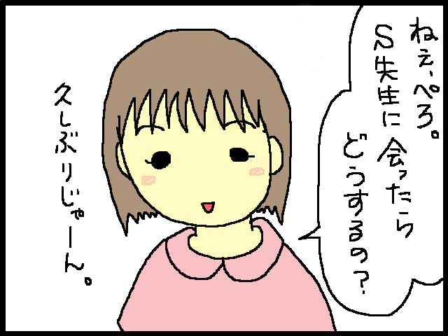 20100903-1.jpg