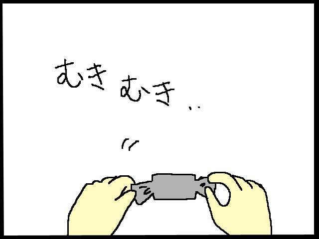 20101031-2.jpg