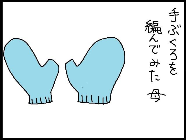 20110130.jpg