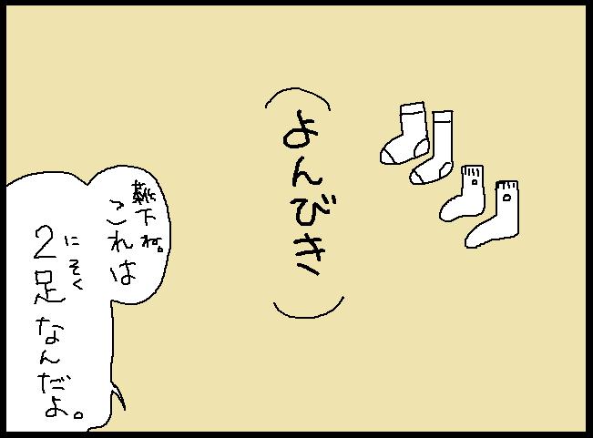 20110310 2