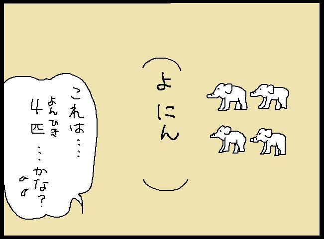 20110310 3