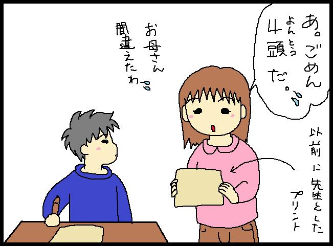 20110310 4
