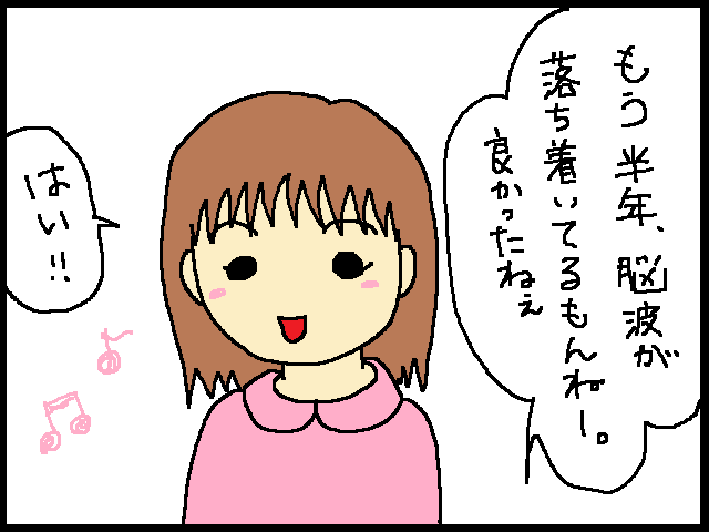 20110322 2