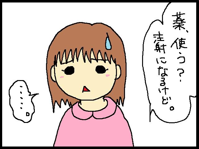 20110322 4