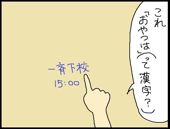 20110531 4