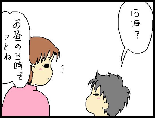 20110531 3