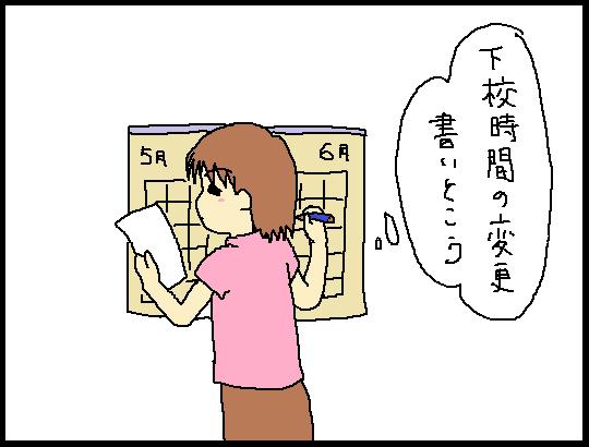 20110531 1