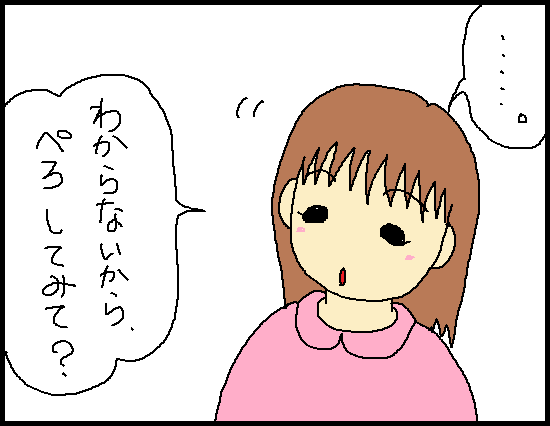 20110618 2