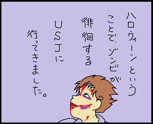 20111030 1