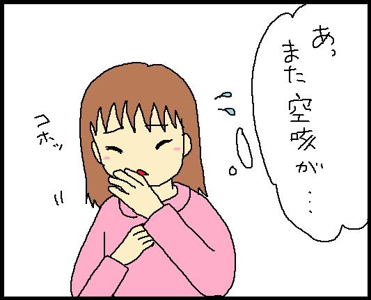 20111108 3