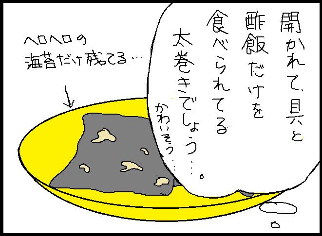 20120215 4