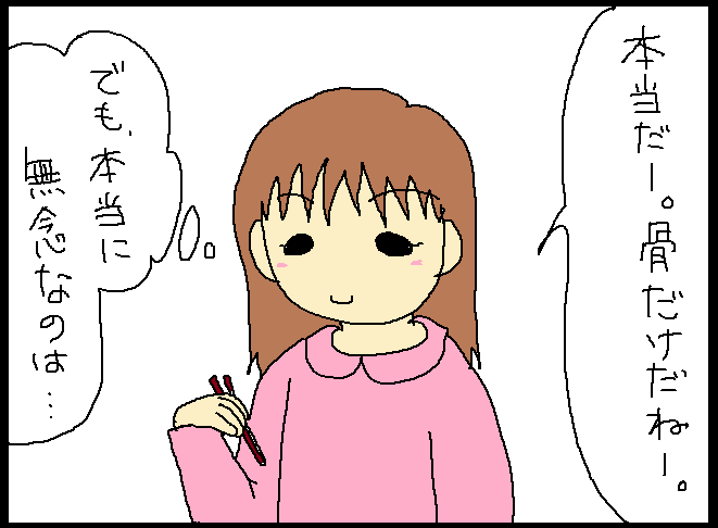 20120215 3
