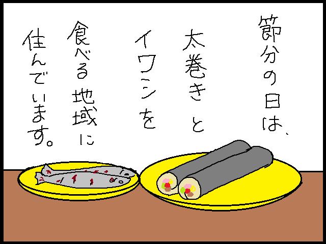20120215 1