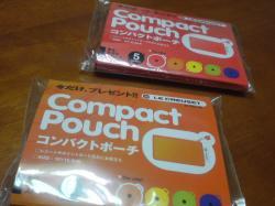 DSC00880.jpg