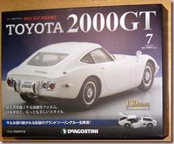 DSC01231