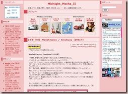 MM_II