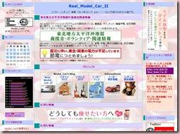 RMC_II