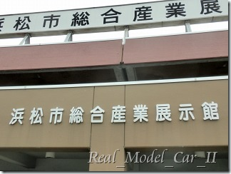 s1-RCM_II_20101031_9986