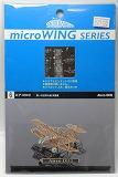 s1-RCM_II_20090809_4176.jpg