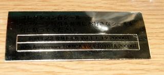 s1-RCM_II_20100429_7967.jpg