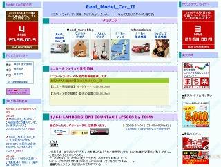 s1-blog_20100430020519.jpg