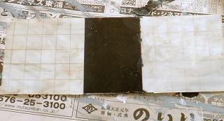 s1-20090509_ol0094_2565.jpg