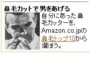 20060410111334.jpg