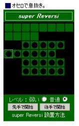 20061112080759.jpg