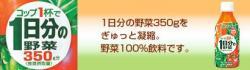20061121102235.jpg