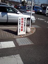 CA350180.jpg