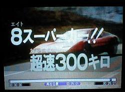 CA350458.jpg