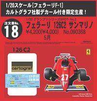 F126C2.jpg