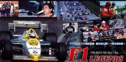 F1_1983.jpg
