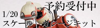 cyubu_banner.jpg