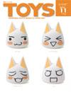 toys11.jpg