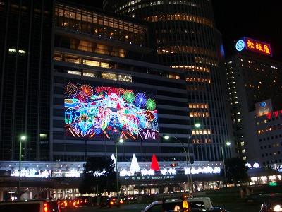 nagoyanotabi001.jpg