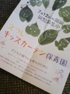201007271004000.jpg