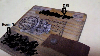 2011052611050000.jpg