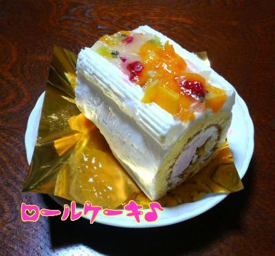 モカのケーキ2