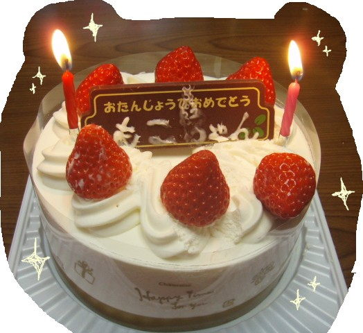 cake091.jpg