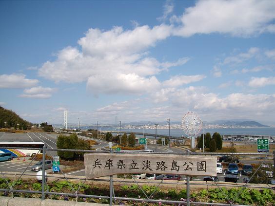 100213awajiSA1