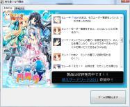 SSS000800.jpg