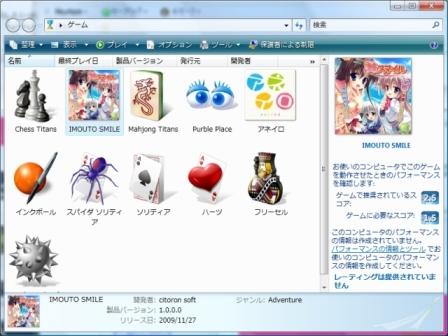 SSS000801.jpg