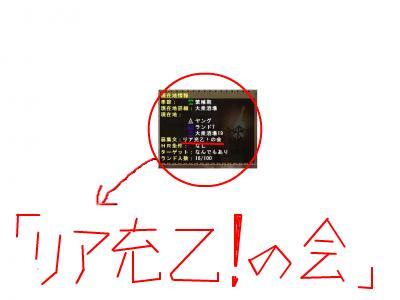 snap_momedanmajyu_200975134436.jpg