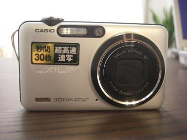 カメラカメラカメラ!