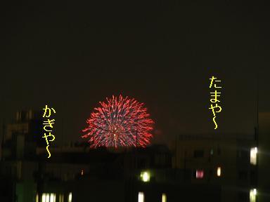 花火大会♪