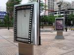 壊れた映画館の看板