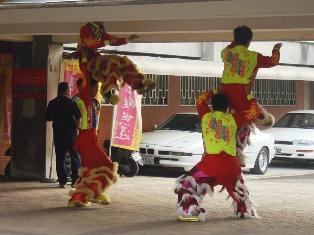獅子舞練習風景